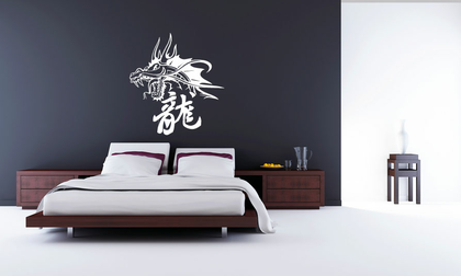 Wandtattoo - China Drache